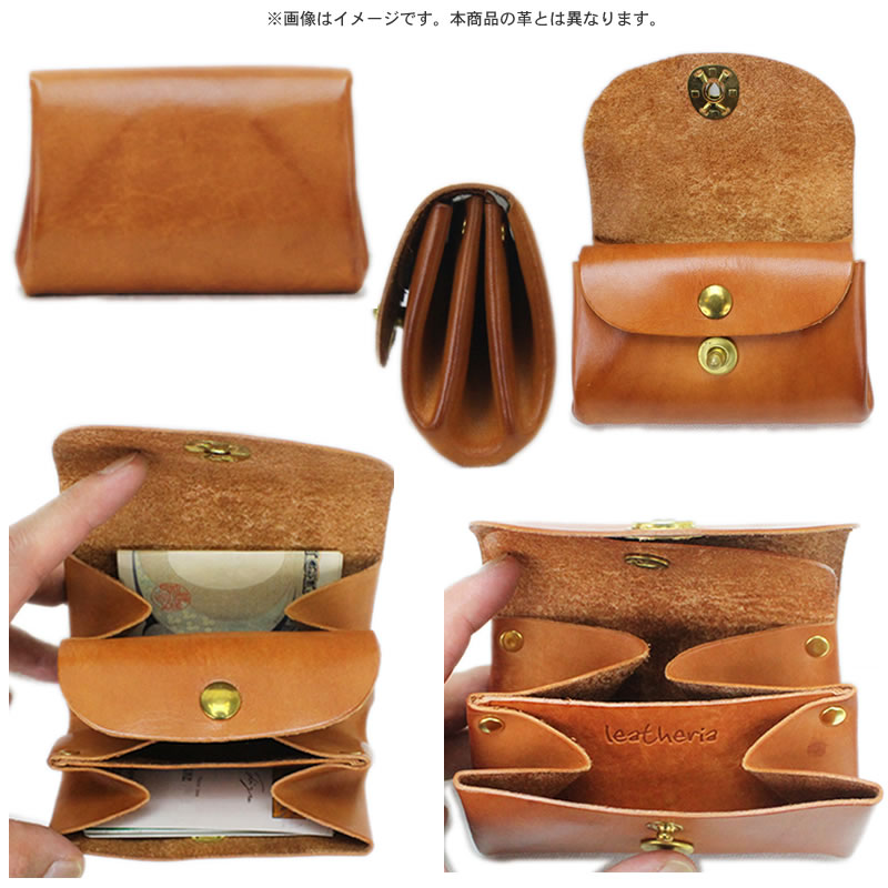 L1627 small wallet green