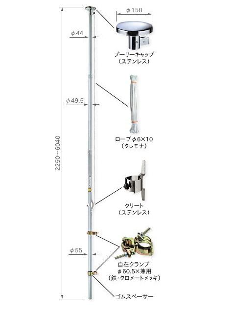 アルミポール杭付セット 123 伊藤製作所 P5560C-P