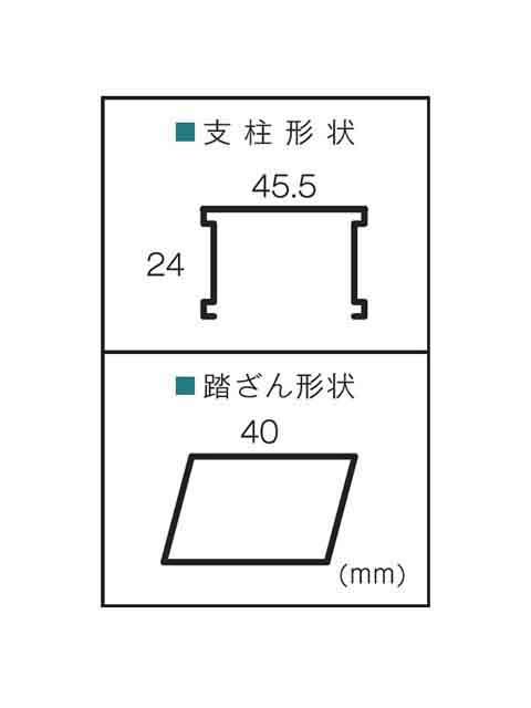 軽量専用脚立 MS-210FX
