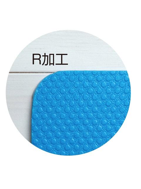 プラベニハードNS折り畳み 3.0tx750x1500 青 5枚入り