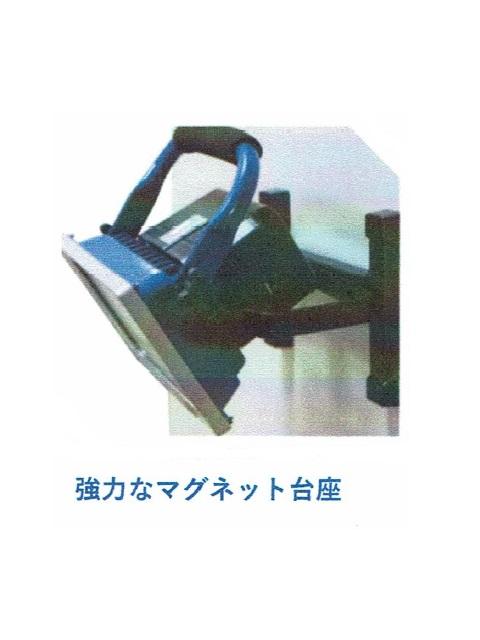 カンバラ KING LEDマルチビームライト (6台入)