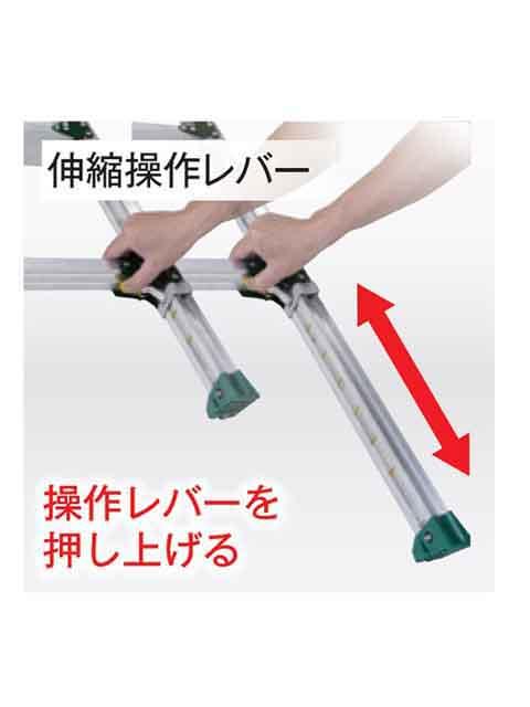 伸縮脚付はしご兼用脚立 PRT-120FX