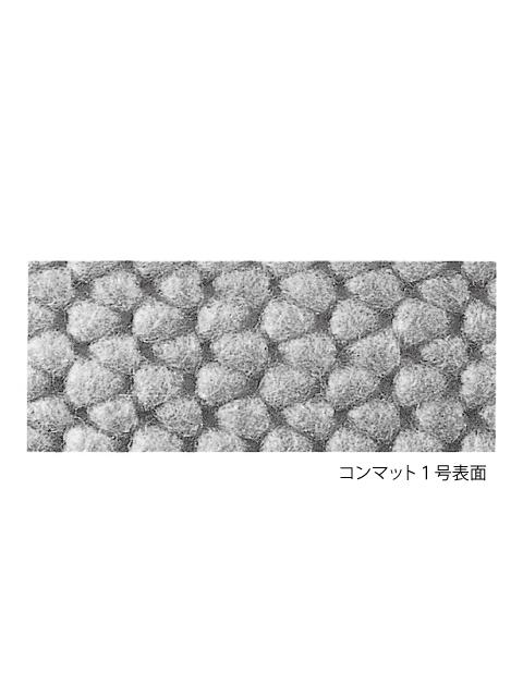 コンクリート養生マット(コンマット)