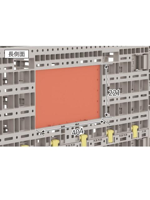 TLコンパレッター F#880 三甲(サンコー)メッシュパレット