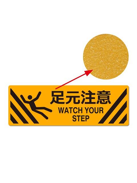 角型 路面標示ステッカー(鉱物粒子タイプ)