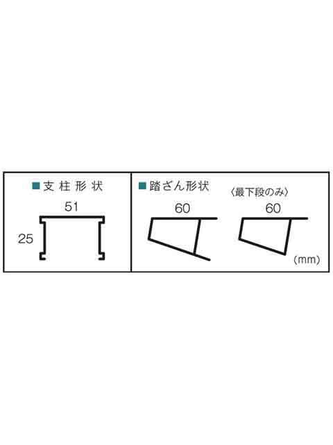 伸縮脚付専用脚立 PRT-240FX
