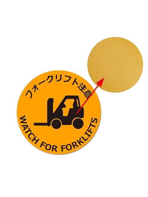 丸型 路面標示ステッカー(表面マットタイプ)