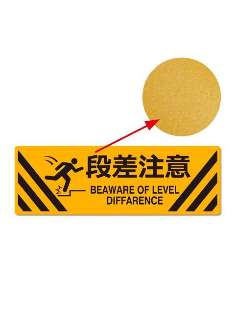 角型 路面標示ステッカー(表面マットタイプ)