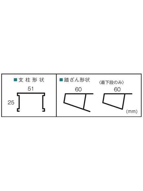 伸縮脚付専用脚立 PRT-330FX