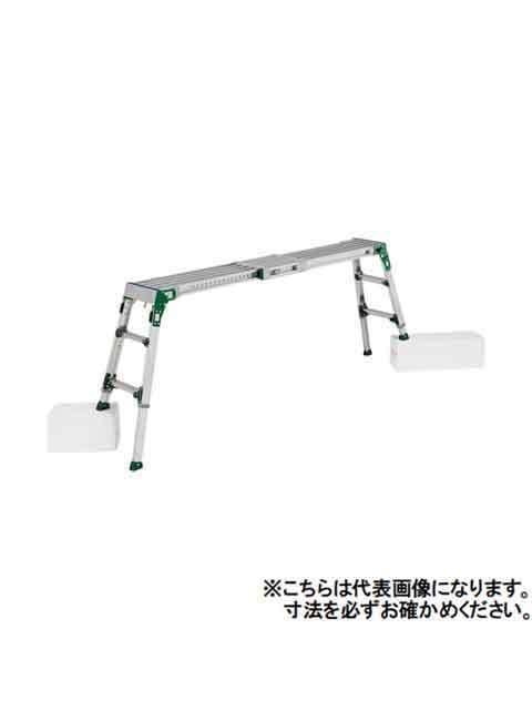 伸縮天板・伸縮脚付足場台 VSR-FX VSR-1409FX