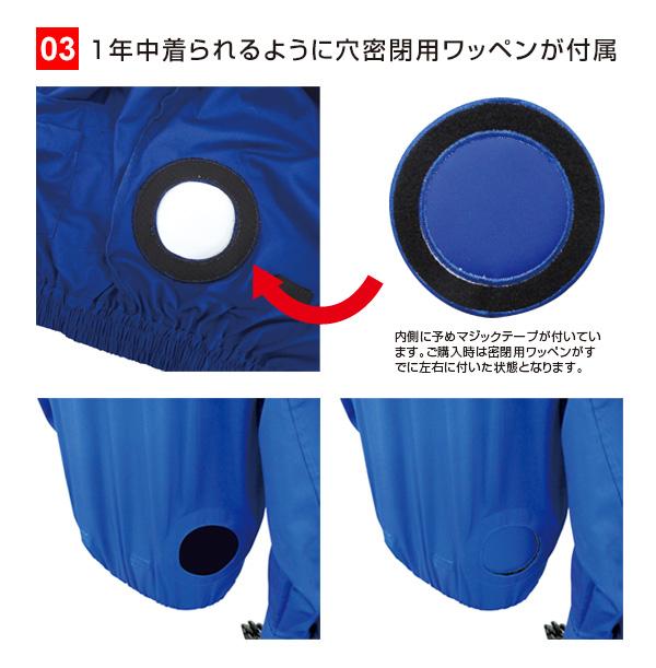 空調エアコン服セット品  綿・ポリ混紡
