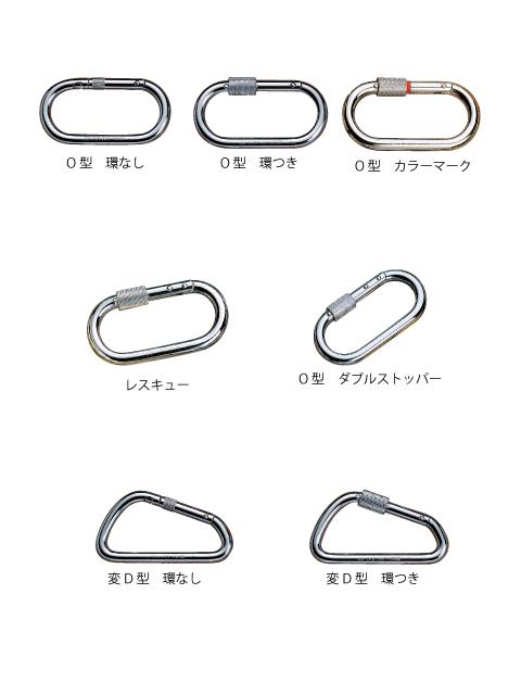 鉄製 カラビナ (ケース販売)