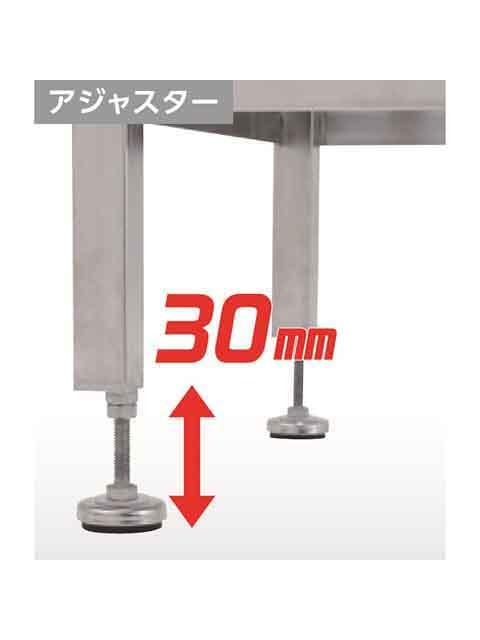 ステンレス製グレーチング作業台 SUC 天板高さ 300mm〜330mm SUC-604H