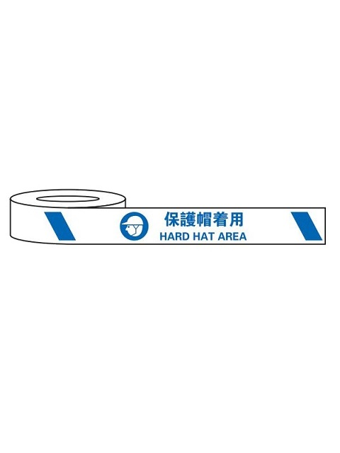 耐摩耗標識テープ