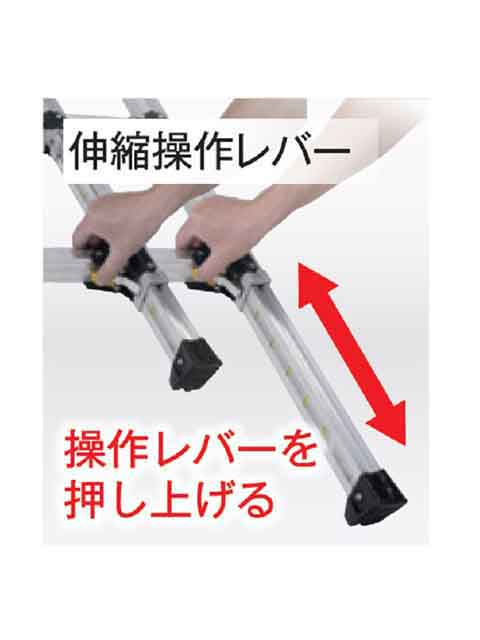 伸縮脚付はしご兼用脚立 PRW-150FX