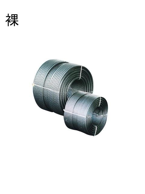 アウトワイヤロープ(JIS規格外) 200m巻