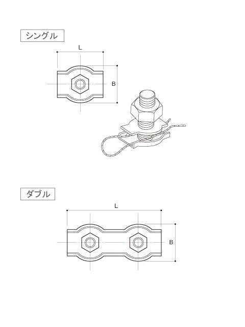 ステンレス 板型ワイヤークリップ