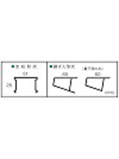 伸縮脚付はしご兼用脚立 PRW-210FX