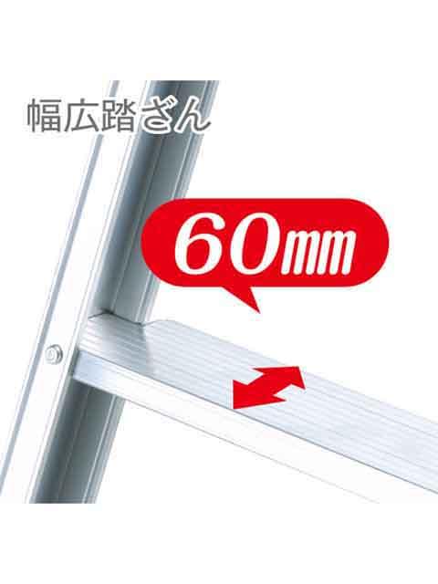 伸縮脚付はしご兼用脚立 PRW-90FX