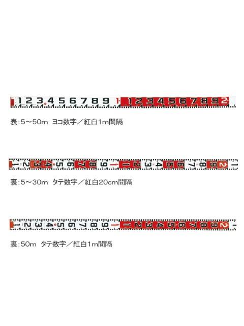 紅白ロッド100巾 5m テープのみ 表ヨコ1m/裏タテ20cm紅白