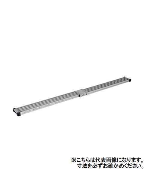 伸縮式足場板 VSS-240H