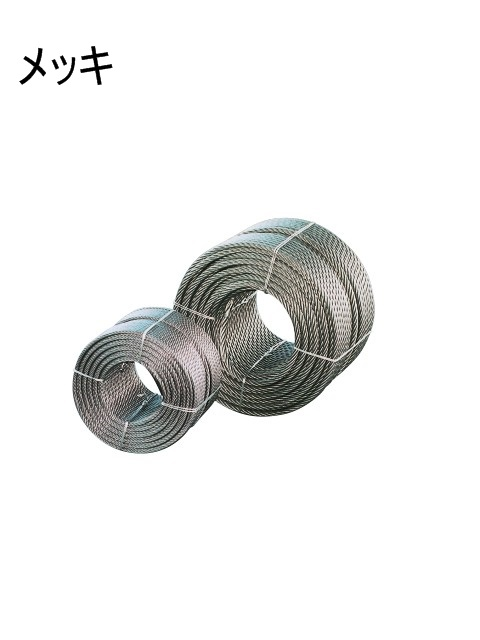 JIS規格ワイヤロープ 200M巻き