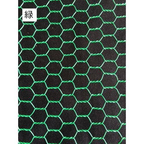 ビニール亀甲金網(チキンネット)