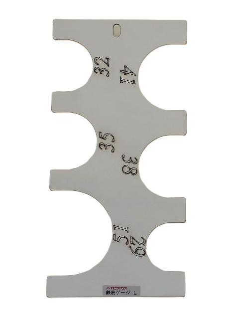鉄筋ゲージL 適応鉄筋径:29~51mm