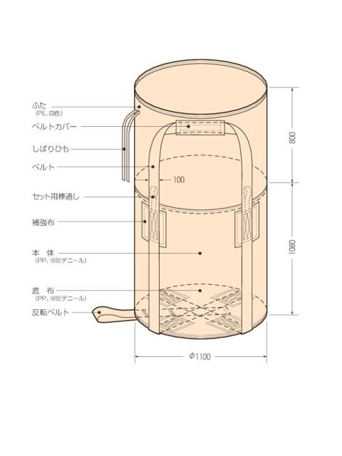 コンテナバッグ KR-2-B (10枚入り)
