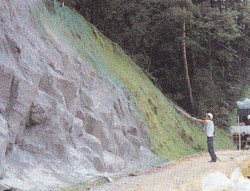 落石防止・植生ネット(法面保護ネット)