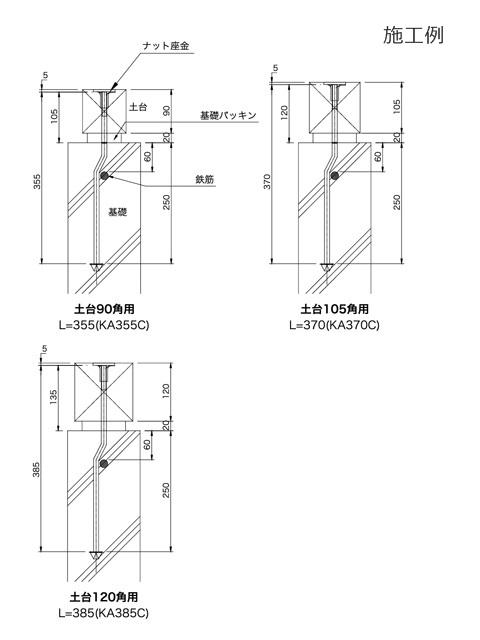 笠形クランクアンカーボルト M12(50本入り)