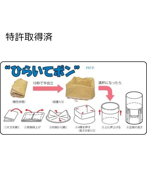 コンテナバッグ KR-2-L (10枚入り)