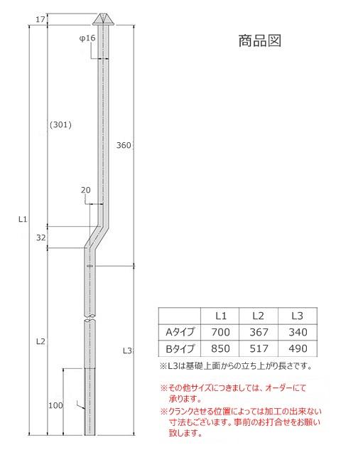 笠形クランクアンカーボルト M16(ケース単位)