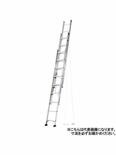 3連はしご CX3-63