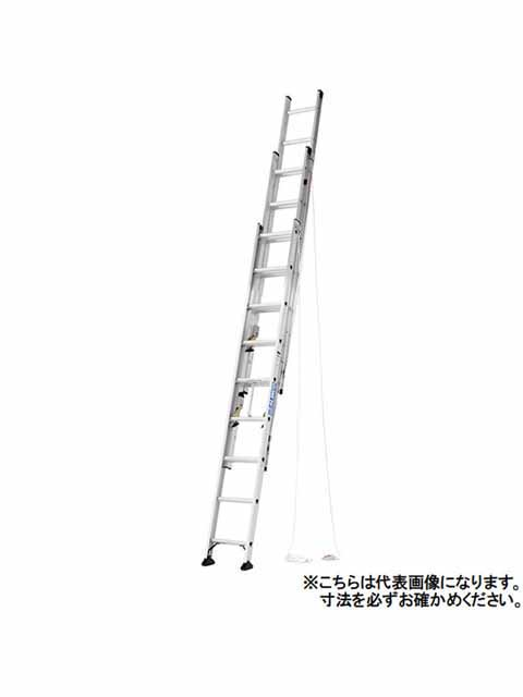 3連はしご CX3-83