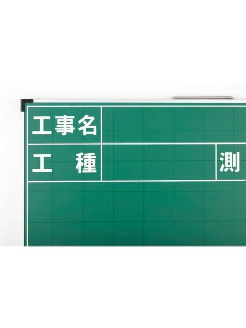 スチール製黒板(ジャパンゴールド)