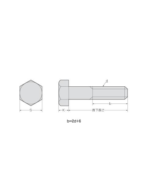 六角ボルト(Mねじ) 生地  (ケース販売)