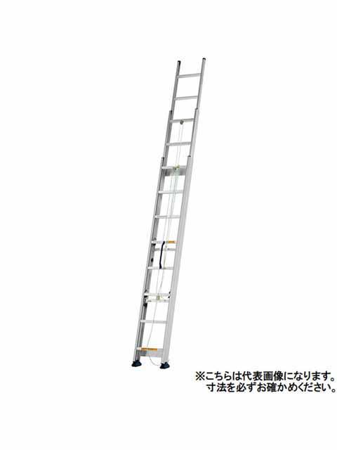 インサイド式 3連はしご KHS-100T