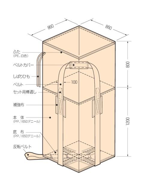コンテナバッグ KS-6-B (10枚入り)
