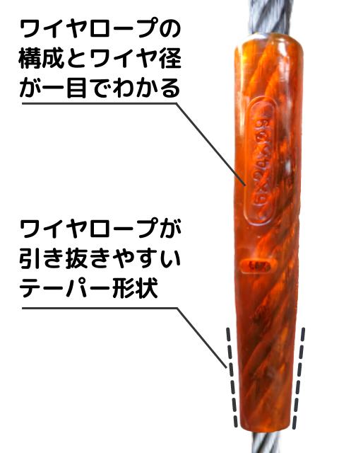 セーフティカラースリング PAT.(R)