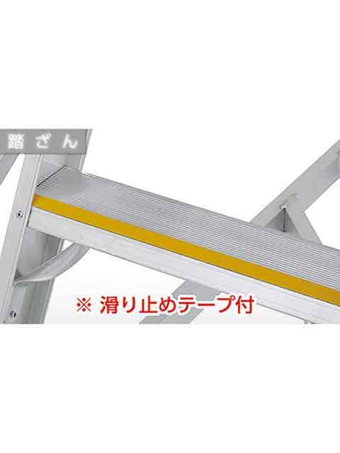 折りたたみ式大型移動式作業台(フル手すりセット標準装備) CSD-L 天板高さ 2.36m CSD-240L