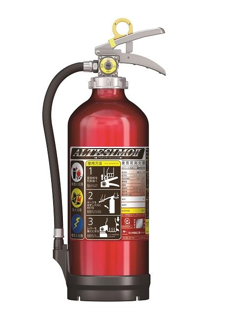 蓄圧式ABC粉末消火器10型 MEA10B アルテシモ 壁掛け可能 新リサイクルシール付