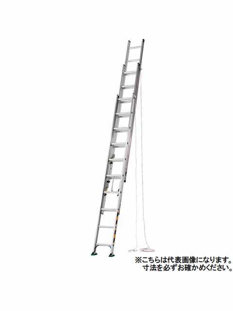 3連はしご TRN-63