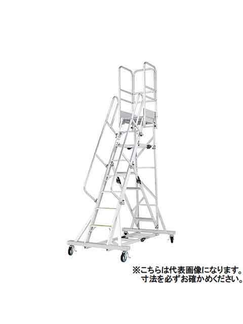 折りたたみ式大型移動式作業台(フル手すりセット標準装備) CSD-L 天板高さ 2.96m CSD-300L