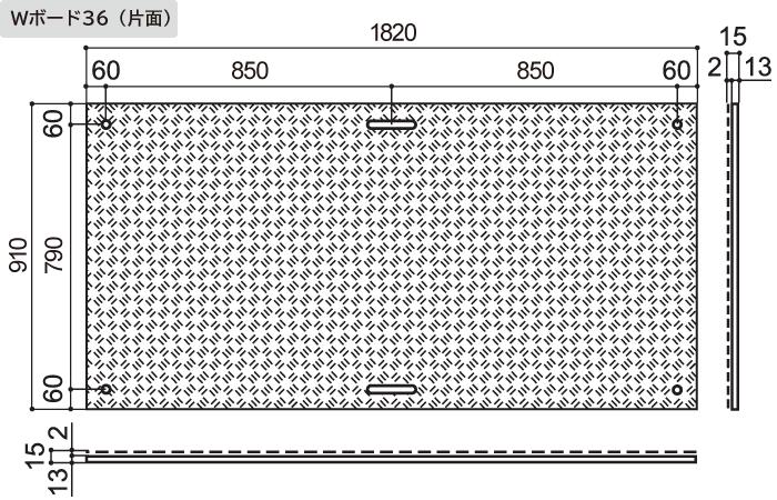 Wボード 3尺X6尺 片面凸