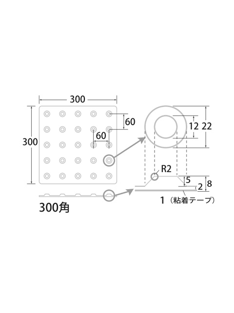 エコ点字パネル 300角 ポイントタイプ (再生エラストマー樹脂)
