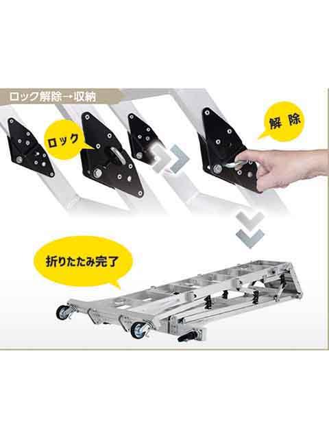 折りたたみ式大型移動式作業台(フル手すりセット標準装備) CSD-L 天板高さ 3.56m CSD-360L