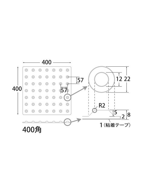 エコ点字パネル 400角 ポイントタイプ (再生エラストマー樹脂)