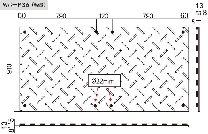 Wボード軽量タイプ 3尺X6尺 片面凸