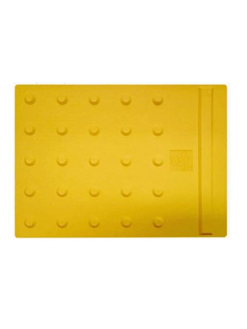 エコ点字パネル ホームタイプ 300X400 (再生エラストマー樹脂)